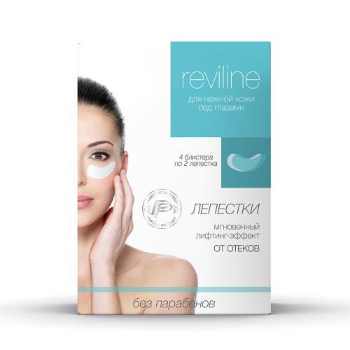 Reviline лепестки для глаз (восстанавливающие)