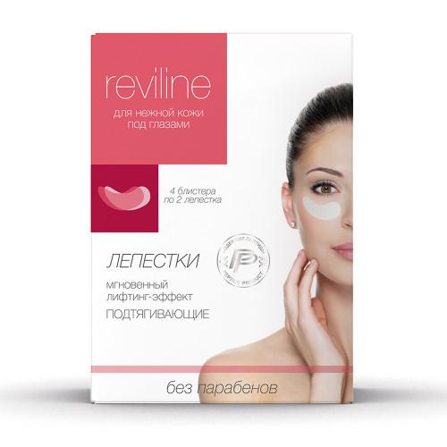 Reviline лепестки для глаз (подтягивающие)
