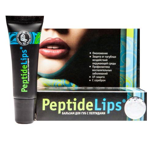 Бальзам для губ PeptideLips®