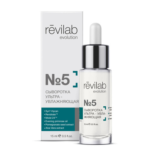Cыворотка ультра-увлажнение для лица ReviLab Evolution №5