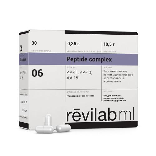 Revilab ML 06 желудок