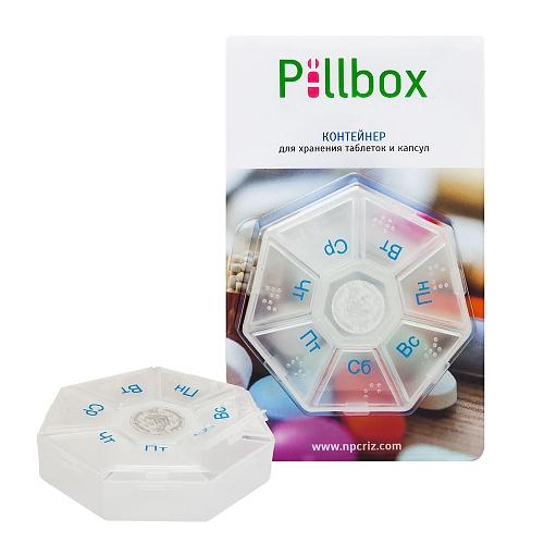 Контейнер Pillbox ( для капсул/пептидов )