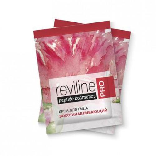 Пробник Reviline PRO, крем для лица (восстанавливающий)
