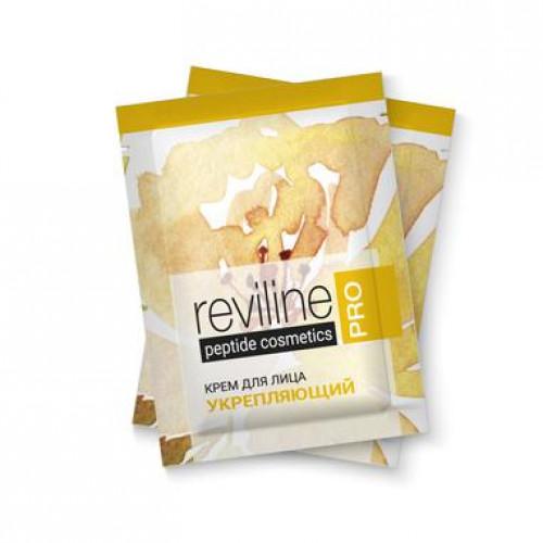 Пробник Reviline PRO, крем для лица (укрепляющий)
