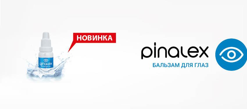 3-slide-pinalex